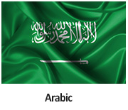 arabika