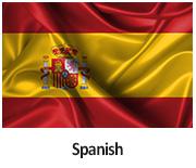 ispanika