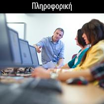 computer-hover Υπηρεσίες emfasis edu