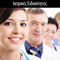eidikotites-hover Υπηρεσίες emfasis edu