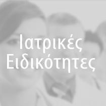 eidikotites Υπηρεσίες emfasis edu