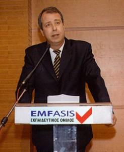 Ο Γενικός Διευθυντής του Εκπαιδευτικού Ομίλου Emfasis κος Μένανδρος Εμφιετζόγλου