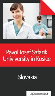 Pavol Josef Safarik University Σπουδές στη Σλοβακία στο Κόσιτσε