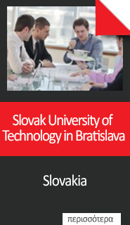5. Slovak University of Technology in Bratislava
