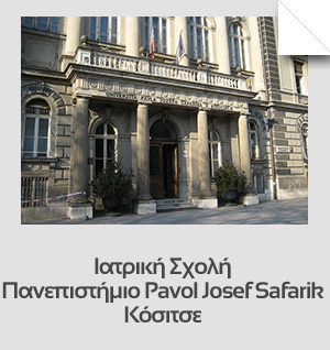 Ιατρική Σχολή του Πανεπιστημίου Pavol Josef Safarik