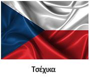 tsexika
