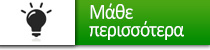 interested Ιατρική Σχολή του Ιατρικού Πανεπιστημίου Σόφιας emfasis edu