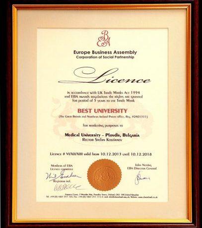 βράβευση ιατρικής σχολής plovdiv βουλγαρία_πρυτανης ιατρικής σχολής φιλιππούπολη_ dean medical faculty in plovdiv_medical university in plovdiv_bulgaria _μενανδρος εμφιετζογλου_ menandros emfietzoglou_award of excellence