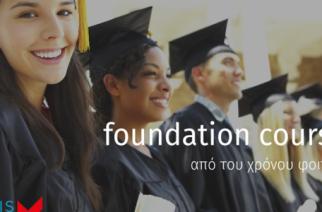 foundation courses, σπουδές υγείας, σπουδές στο εξωτερικό, Ιατρική, Οδοντιατρική, Φαρμακευτική, Κτηνιατρική, Σλοβακία, Βουλγαρία, Τσεχία