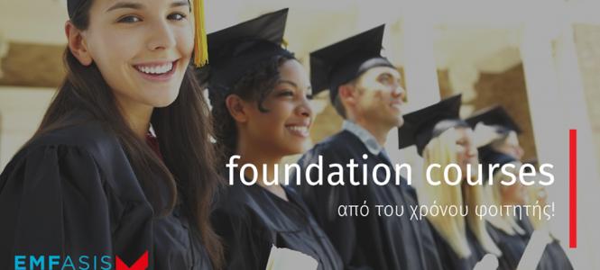 foundation courses, σπουδές υγείας