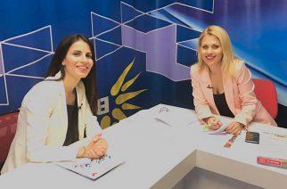 Η Ελένη Εμφιετζόγλου στο TV Βεργίνα μιλά για τις σπουδές στο εξωτερικό