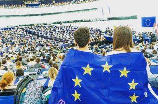 DiscoverEU: μία εξαιρετική πρωτοβουλία της Ευρωπαϊκής Επιτροπής για τους νέους