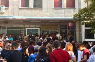 Eισαγωγικές εξετάσεις για το Ιατρικό Πανεπιστήμιο της Σόφιας στη Βουλγαρία
