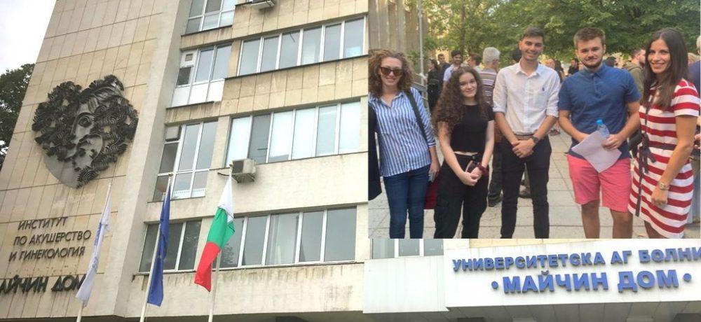 ιατρική_σόφια_βουλγαρία_οδοντιατρική_φαρμακευτική_ιατρικό πανεπιστήμιο σόφιας_medical university in sofia