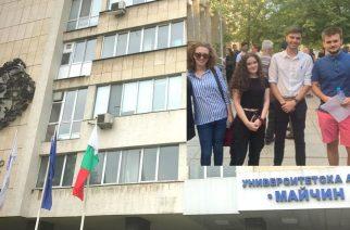 Εξετάσεις εισαγωγής για το Ιατρικό Πανεπιστήμιο της Σόφιας στη Βουλγαρία (Ιατρική, Οδοντιατρική και Φαρμακευτική σχολή)