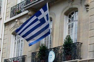 Στοιχεία επικοινωνίας με πρεσβείες της Ελλάδας στην Ευρώπη
