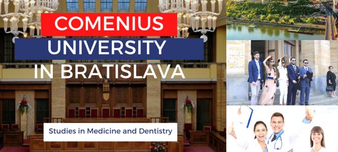 Εισαγωγικές εξετάσεις για την Ιατρική- Οδοντιατρική σχολή του Comenius University στην Μπρατισλάβα